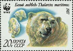 [Polar Bears, type GVX]