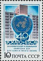 [The 40th Anniversary of UNESC for Asia and Pacific Ocean, type GWC]
