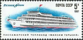 [Ships - River Fleet of the USSR, type GWP]