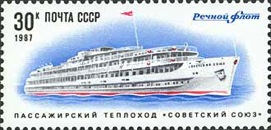 [Ships - River Fleet of the USSR, type GWR]