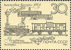 [History of Russian Post, type GXU]
