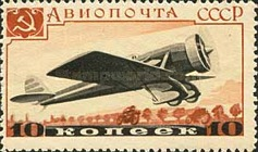 [Aviation of the USSR, type GY]