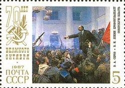 [The 70th Anniversary of Great October Revolution, type GYB]