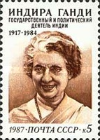 [The 70th Birth Anniversary of Indira Gandhi, type GYU]