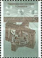 [Science in USSR, type GYX]