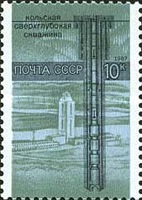 [Science in USSR, type GYY]