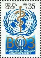 [The 40th Anniversary of World Health Organization, type GZR]