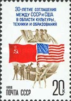 [The 30th Anniversary of Agreement with USA, Typ GZT]