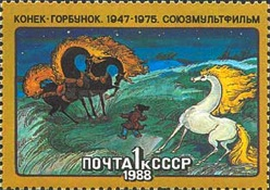 [Soviet Cartoon Films, type GZV]