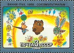 [Soviet Cartoon Films, type GZW]