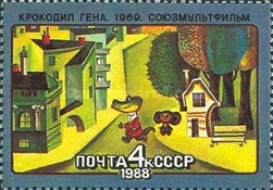 [Soviet Cartoon Films, Typ GZX]