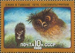 [Soviet Cartoon Films, Typ GZZ]