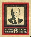 [Lenin's Death, type H1]
