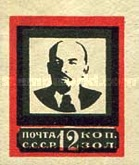 [Lenin's Death, type H2]