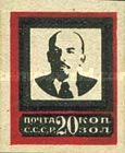 [Lenin's Death, type H3]