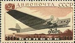 [Aviation of the USSR, type HA]