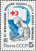 [The 125th Anniversary of International Red Cross, Typ HAC]