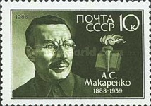 [The 100th Anniversary of the Birth of A.S.Makarenko, type HAE]