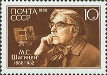 [The 100th Anniversary of the Birth of M.S.Shaginyan, type HAJ]