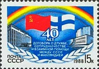 [The 40th Anniversary of USSR-Finland Friendship, type HAK]