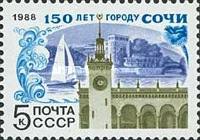 [The 150th Anniversary of Sochi, type HAN]