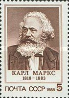[The 170th Birth Anniversary of Karl Marx, type HAU]