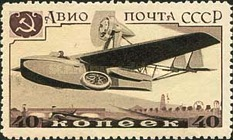 [Aviation of the USSR, type HB]