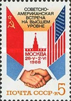 [Soviet-American Summit in Moscow, type HBD]