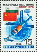 [Soviet-Bulgarian Space Flight, type HBF]