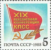 [The 19th Conference of Communist Party of USSR, type HBI]