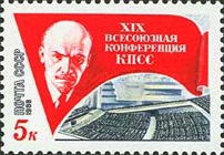 [The 19th Conference of Communist Party of USSR, type HBJ]