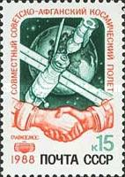 [Soviet-Afghan Space Flight, type HCL]
