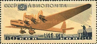 [Aviation of the USSR, type HD]