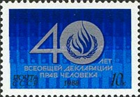 [The 40th Anniversary of Declaration of Human Rights, type HDF]