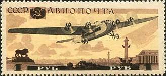 [Aviation of the USSR, type HE]