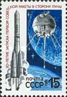 [The 30th Anniversary of First Soviet Moon Flight, Typ HEL]