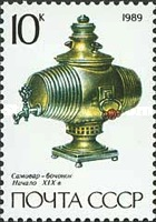 [Russian Samovars, type HES]