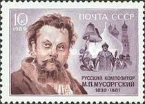 [The 150th Birth Anniversary of M.P.Mussorgsky, Typ HEV]
