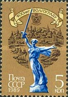 [The 400th Anniversary of Volgograd, Typ HFQ]