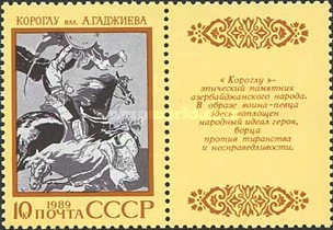 [Epic Poems of Nations of USSR, Typ HGN]