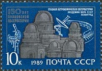 [The 150th Anniversary of Pulkovo Observatory, Typ HGR]