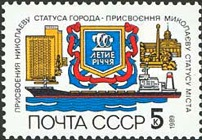 [The 200th Anniversary of Nikolaev, Typ HGV]
