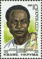 [The 80th Birth Anniversary of Kwame Nkrumah, Typ HGX]
