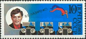 [The 70th Anniversary of Soviet Circus, Typ HHD]