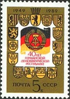 [The 40th Anniversary of German Democratic Republic, Typ HHP]