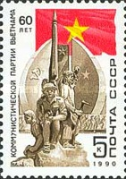 [The 60th Anniversary of Vietnamese Communist Party, Typ HJY]