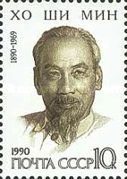 [The 100th Anniversary of the Birth of Ho Chi Minh, Typ HJZ]