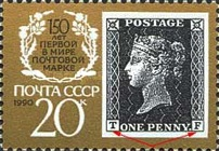 [The 150th Anniversary of First Stamp, type HKE]
