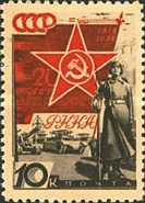 [The 20th Anniversary of Red Army, Typ HN]