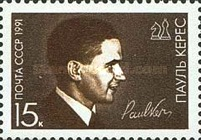 [The 75th Birth Anniversary of Paul Keres, Typ HNW]